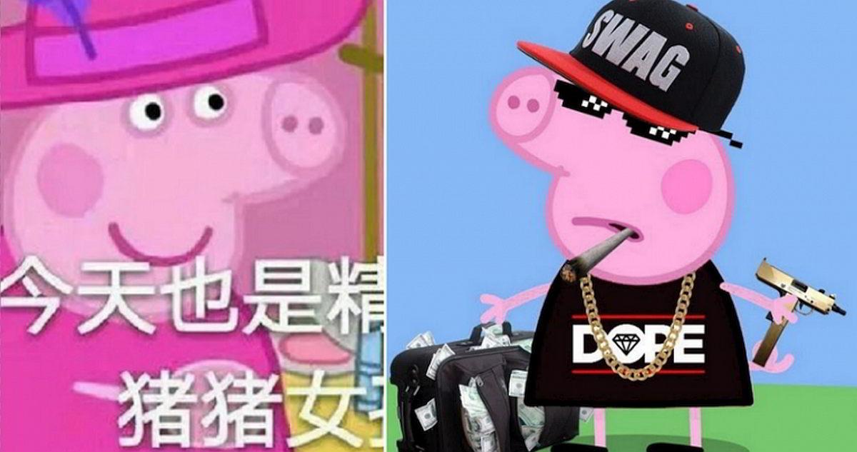 Свинка Пеппа – культовый символ китайской субкультуры «Шэхуэйжэнь»