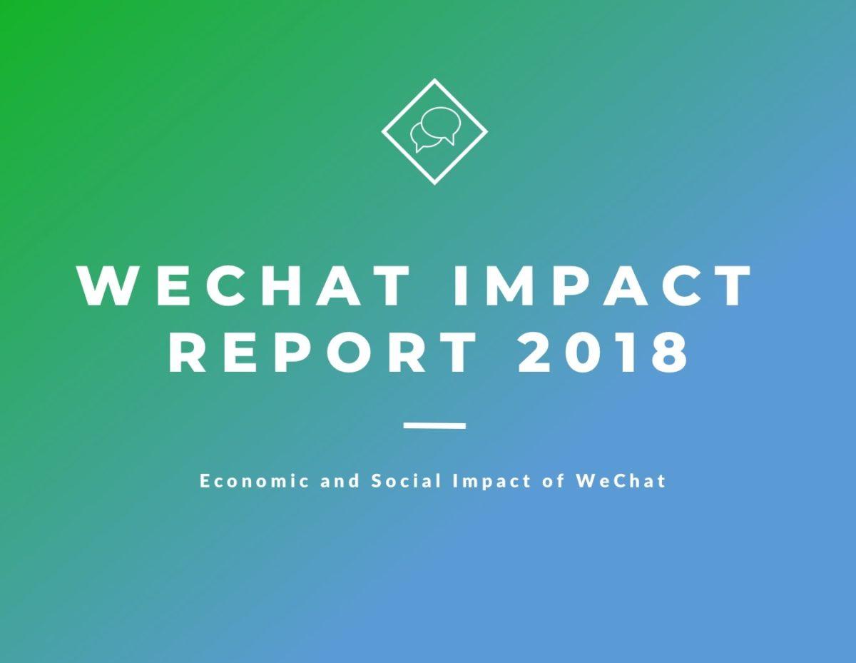 Продвижение в WeChat: эффективность в 2018 году