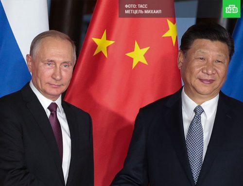 Россия/Китай — поводы дружить и не тужить