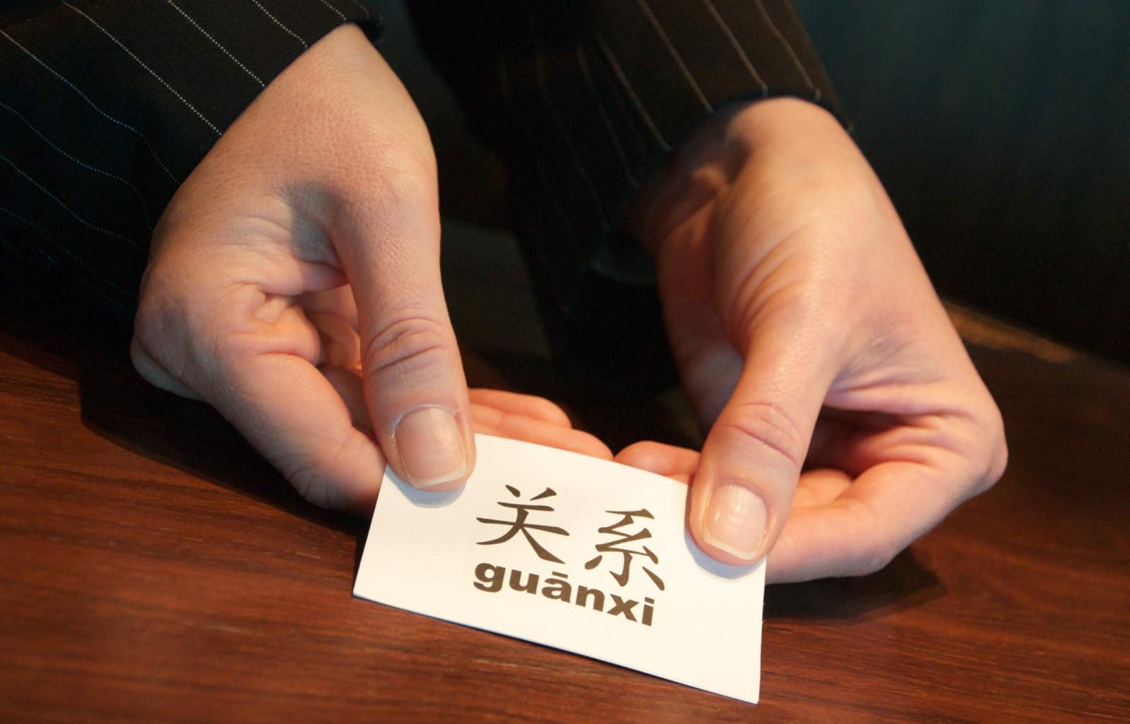 Гуаньси для бизнеса: правда и стереотипы