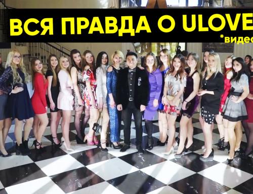 Китайцы в поисках украинской жены