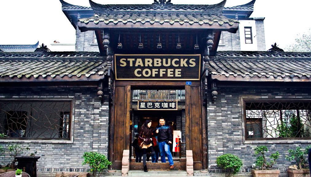 Останется ли Starbucks кофейным брендом №1 в Китае? Успехи и вызовы