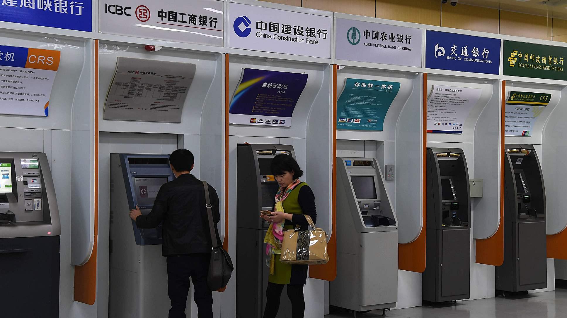 Банковский счет в Китае: Почему могут подвергнуть проверке