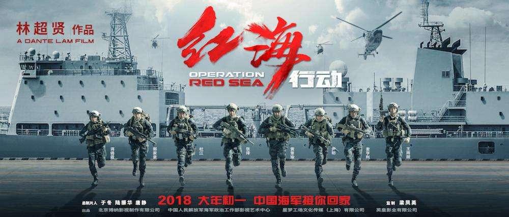 Китайский кино-патриотизм: американские технологии на службе у коммунистов