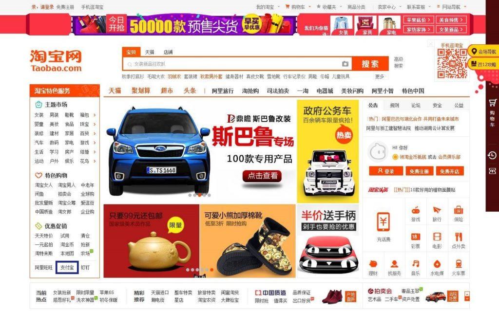 Taobao na russkom 31 laowairu