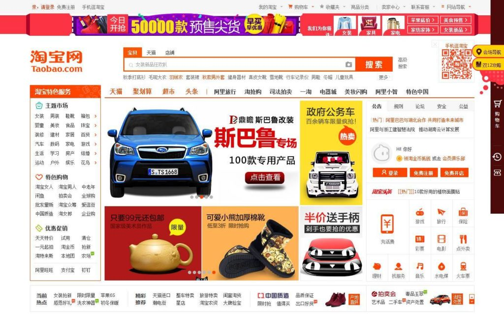 Taobao na russkom 1 laowairu