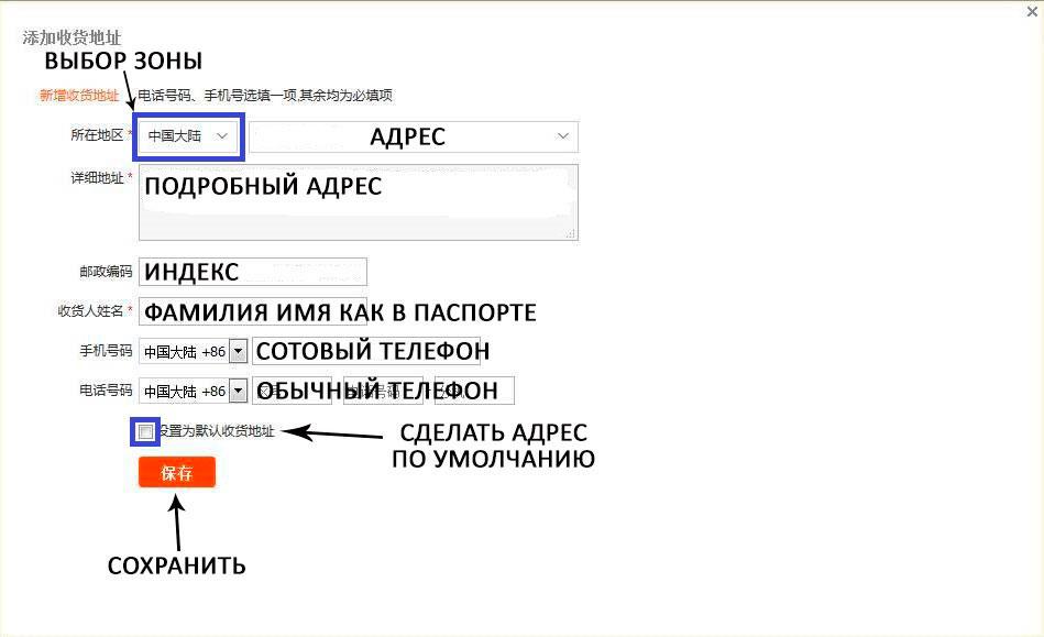 Taobao na russkom 115 fominoffcom