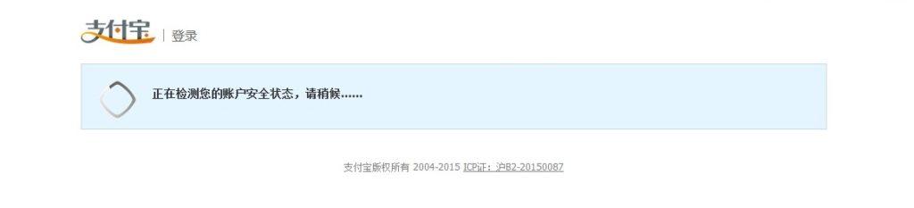 Taobao na russkom 117 fominoffcom