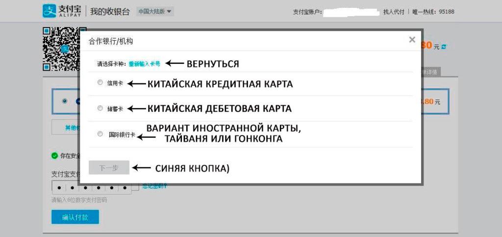 Taobao na russkom 119 fominoffcom