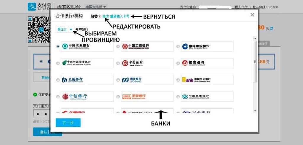 Taobao na russkom 120 fominoffcom