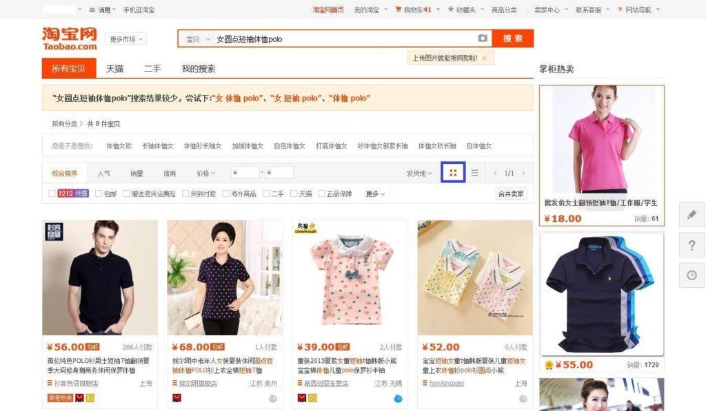 Taobao na russkom 69 fominoffcom