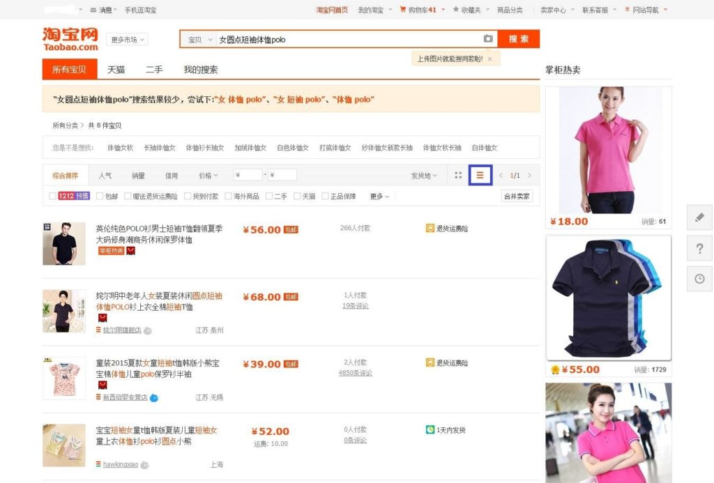 Taobao na russkom 70 fominoffcom