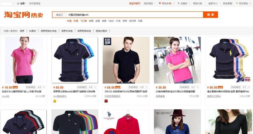 Taobao na russkom 79 fominoffcom