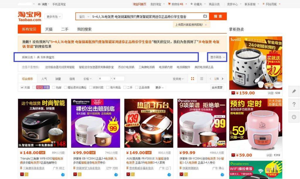 Taobao na russkom 59 fominoffcom