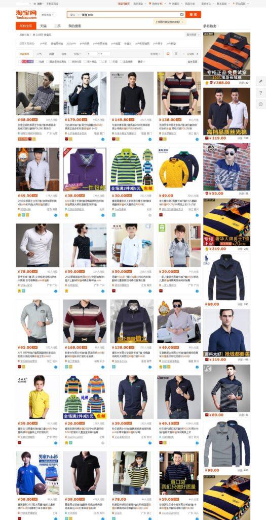 Taobao na russkom 47 fominoffcom