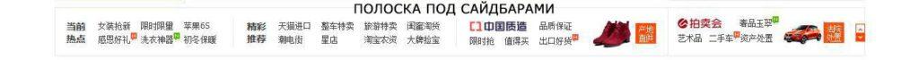 Taobao na russkom 10 laowairu