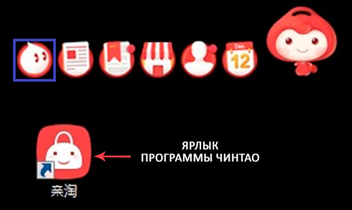 Taobao na russkom 100 fominoffcom