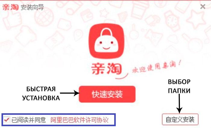 Taobao na russkom 95 fominoffcom