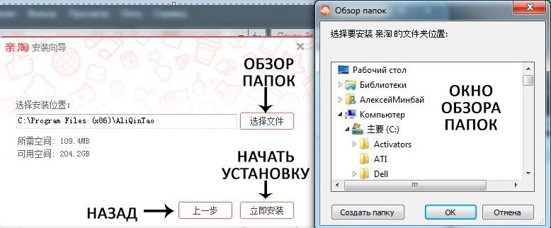 Taobao na russkom 96 fominoffcom