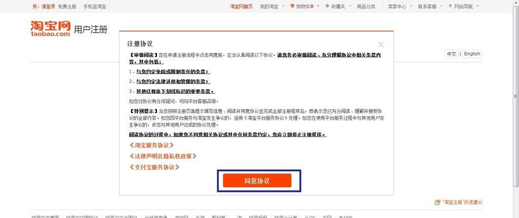 Taobao na russkom 12 laowairu