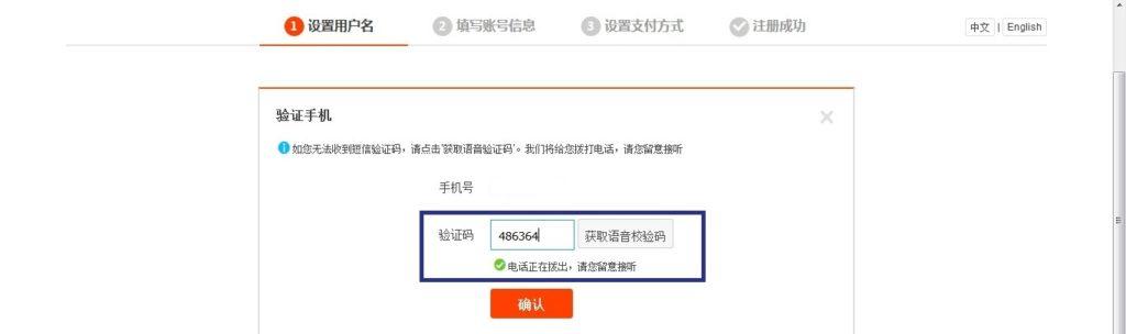 Taobao na russkom 18 laowairu