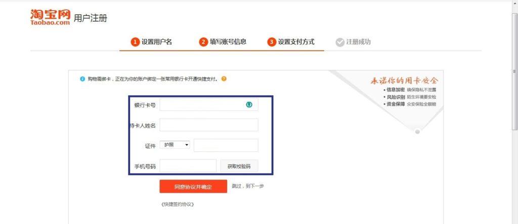 Taobao na russkom 20 laowairu