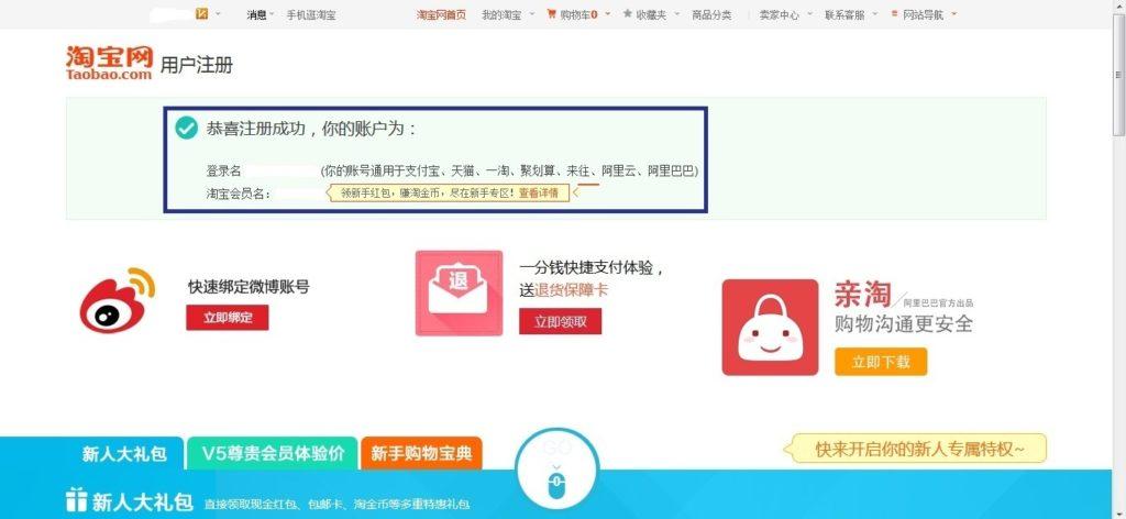 Taobao na russkom 21 laowairu